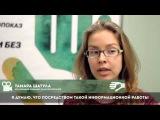 Экспериментальный кинопоказ и фотовыставка Границы восприятия - СОЗВЕЗДИЕ СЕРДЕЦ