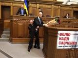 Драка в Верховной Раде во время выступления Яценюка (11.12.2015)