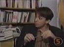 Сергей Курёхин Ленин гриб