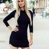 Магазин одежды для девушек, Запорожье HSX.COM.UA