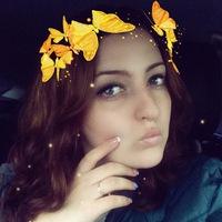 Маринка Королева