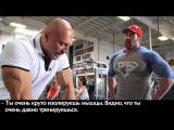 Тренировка грудных мышц с Mike OHearn #3