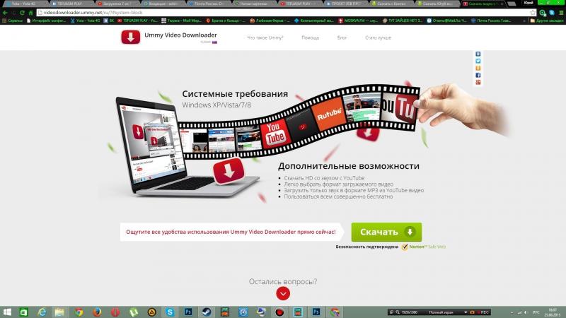 Как бесплатно скачивать видео музыку с YouTube ВКонтакте Одноклассники и т д