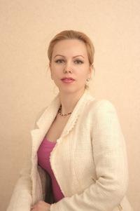 Яна Исакова
