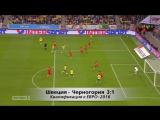 Златан Ибрагимович ТОП-5 голов Квалификации ЕВРО-2016