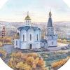 """Воскресная школа при храме """"Спас-на-Водах"""""""
