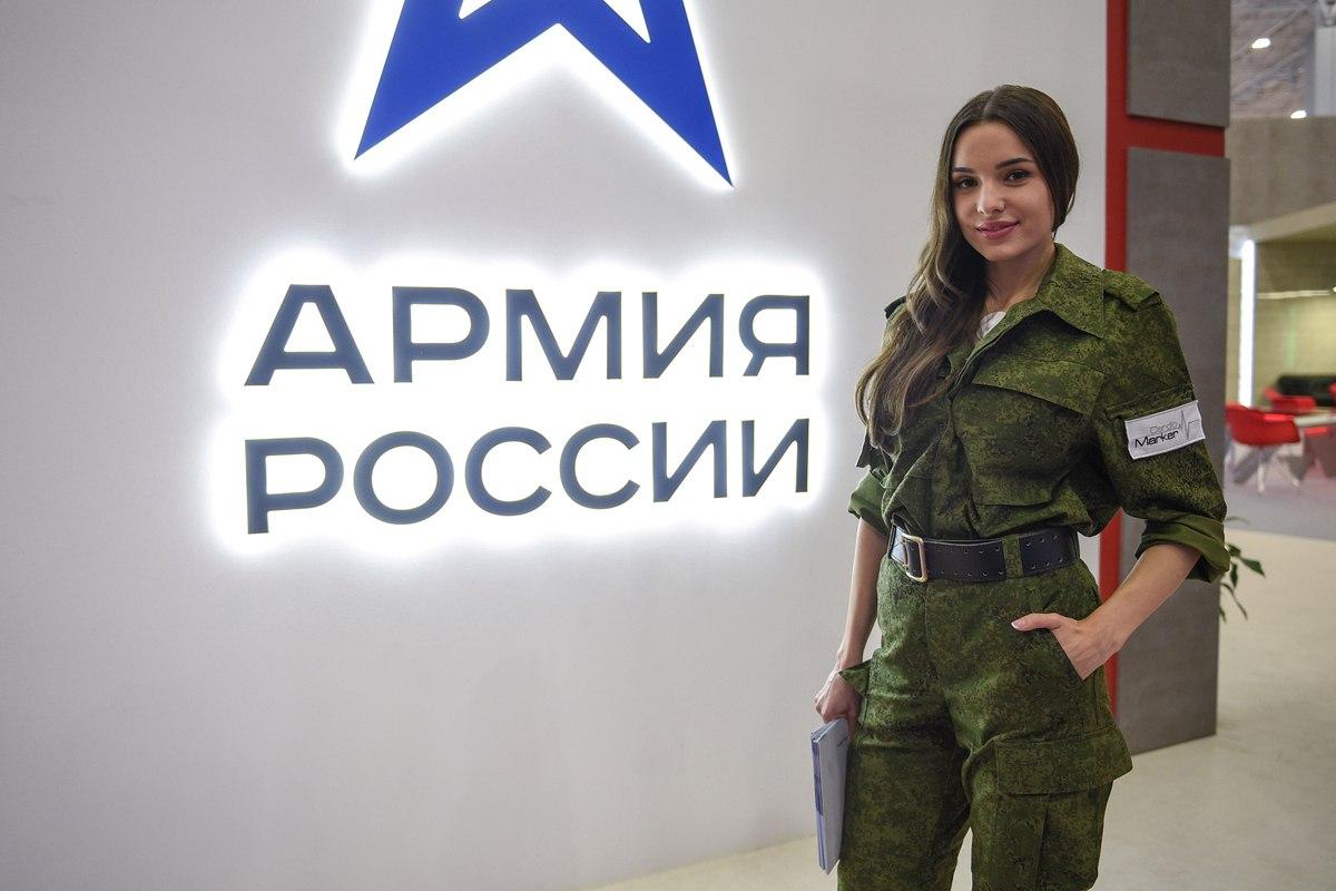 Armija-Nemzetközi haditechnikai fórum és kiállítás IfDeZ2m6p04