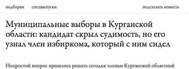 Украинская сторона передала ОБСЕ список из 114 удерживаемых в заложниках и 684 пропавших без вести украинцев - Цензор.НЕТ 6643