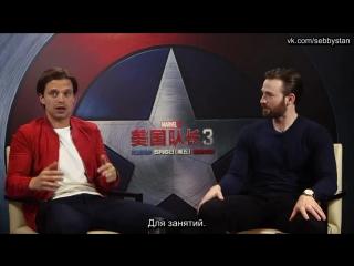 Себастиан рассказывает о шуточном видео для Роберта Дауни-младшего (русские субтитры)