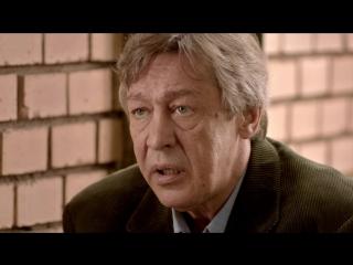 Следователь Тихонов. 7 часть. Лекарство против страха (1 серия, 2016) (16)