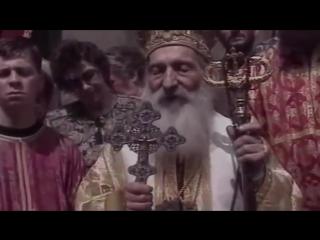 Святой нашего времени. Сербский патриарх Павел