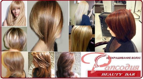 Техника покраски волос на средние волосы