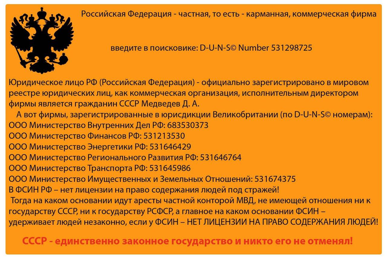 https://pp.vk.me/c631825/v631825313/4480f/C49nZpzSmgw.jpg