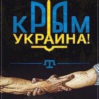 Сегодня в Украине День памяти жертв политических репрессий - Цензор.НЕТ 4737