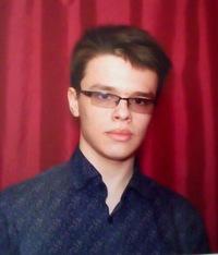 Егор Балашов