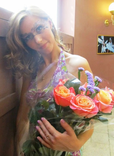 Анна Ерженинова