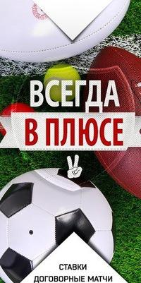 Прогноз аналитиков ставки футбол бесплатные прогнозы ставки