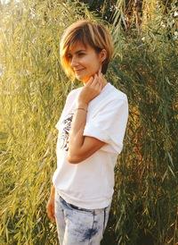 Марина Бичевина