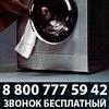 VseStiralnie.com - интернет-магазин