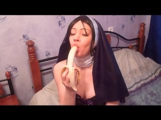 конвертер - банан - монашка
