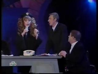 Алла Пугачёва и Менты из сериала Улицы разбитых фонарей