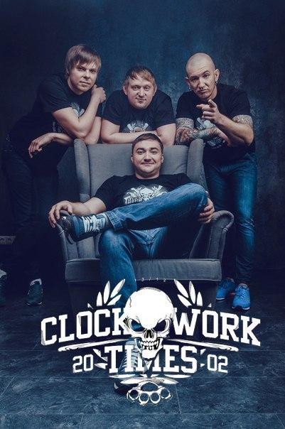 clockwork-times-prostitutka-slova