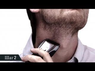 Panasonic Beard Styling [Russian version] - Трехдневная щетина