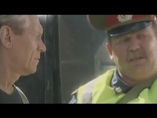 Охота на асфальте 4 серия 2005 Сериал