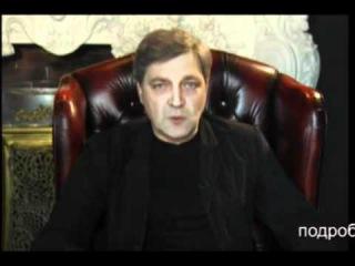 О священниках РПЦ