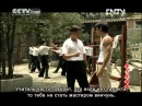 Легенда о Брус Ли сериал 04