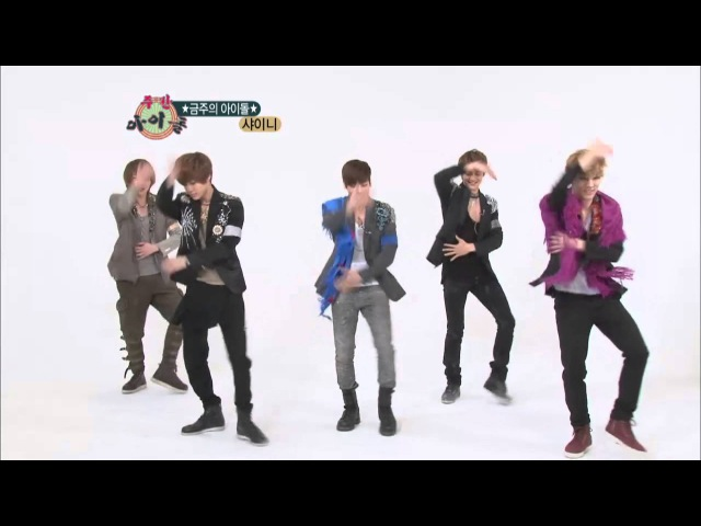 주간아이돌 - (Weeklyidol EP.41) SHINee Random Play Dance Part1