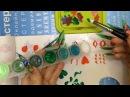 Отработка мазков Жостово, домашнее задание часть третья