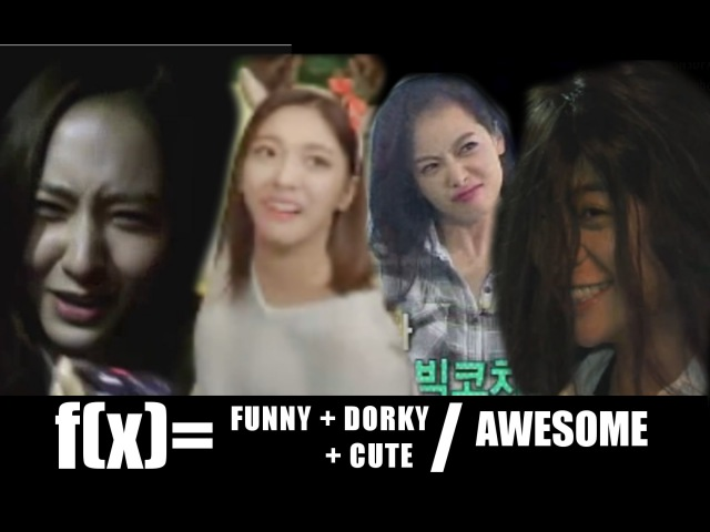F(x) = FUNNY DORKY CUTE ÷ AWESOME [PART1/2]