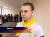 В ЛНР стартовал конкурс флешмобов среди учеников школ.