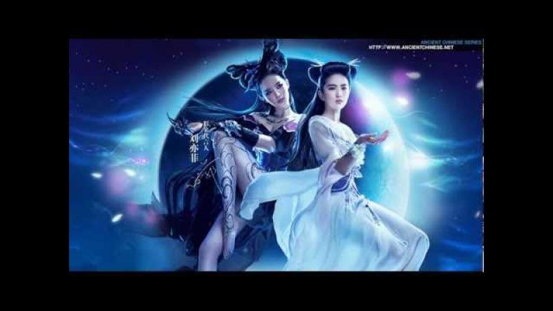 Crystal Liu (Liu Yifei) - Lan Ruoci 兰若词 (A Chinese Ghost Story Online OST)