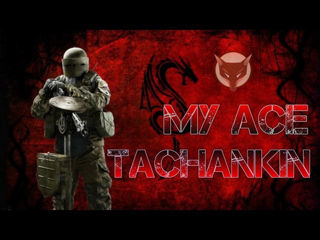 MY ace TachankinRainbow six siege (Nightfox)