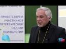 Кризис Что такое кризис Проблемы детей на разных стадиях развития супружеского холона Игорь Добряков
