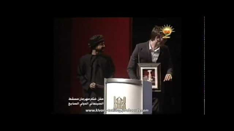 Kivanc Tatlitug and Songul Oden in Muscat International Film Festival - March 2012