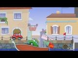 ✔ Мультики про машинки. Машинка Вилли едет по городу / Развивающие игры для детей / 5 серия ✔