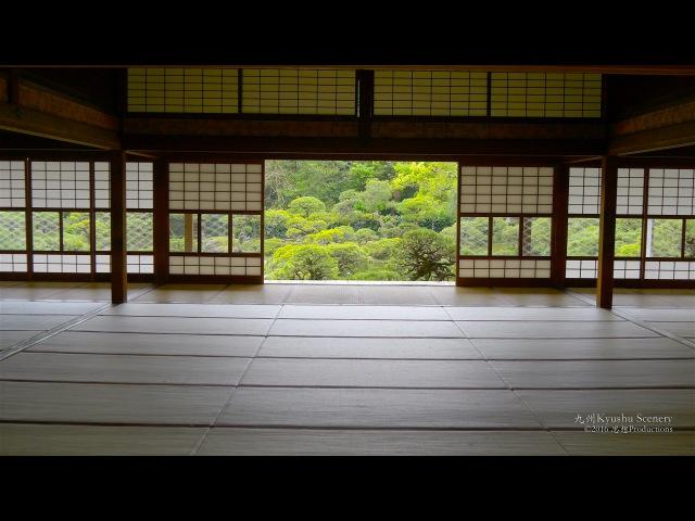 4K 福岡県 柳川 立花氏 松濤園 Yanagawa Shotoen Garden JAPAN