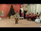 Встреча с Дедом Морозом, Феей и Бабой Ягой у детей средней группы.