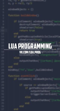 Lua Programming Ebook