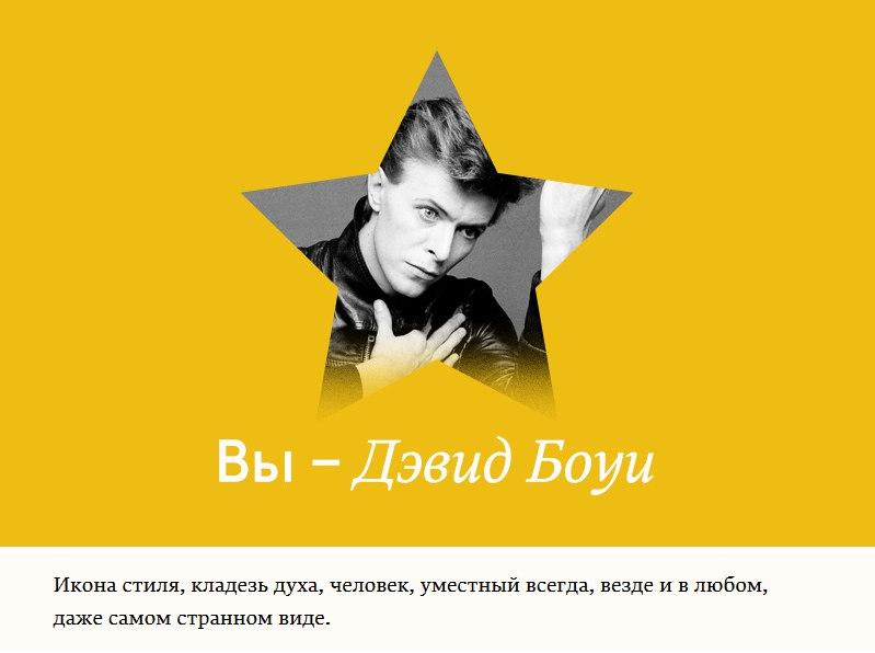 Pete Fedichev |