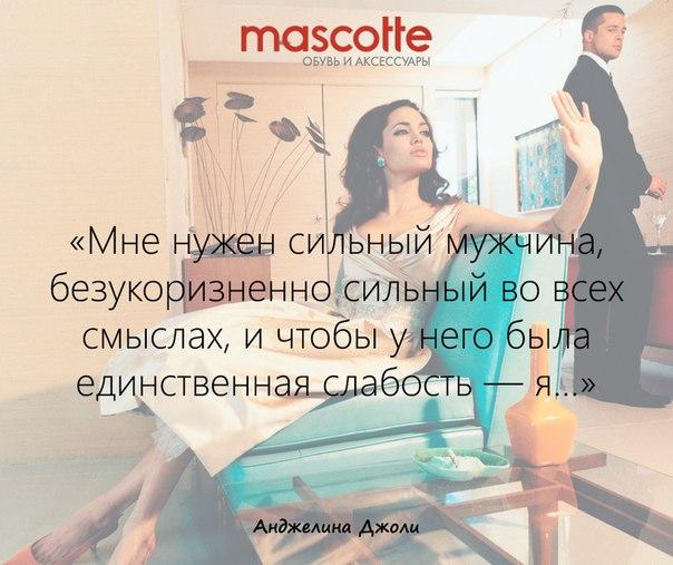 Туфли Маскотт(Mascotte) | Отзывы покупателей