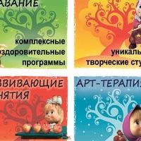 """Логотип Детский клуб """"ФеНик"""""""