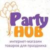 PARTY HUB Kazakhstan