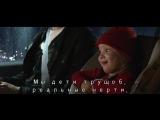 Убойное Рождество Гарольда и Кумара ( A Very Harold & Kumar 3D Christmas) - Wu-Tang Clan