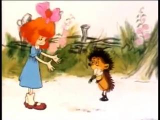 Мультики для самых маленьких. Ежик и девочка Советские мультфильмы