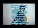 Кайрат Нуртас Суйши мени текст Mp4 720p
