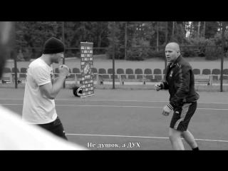 Федор Емельяненко о финтах в бою